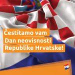 Dan neovisnosti Republike Hrvatske